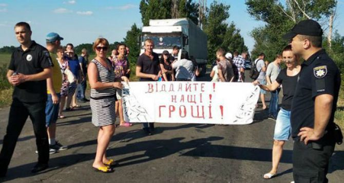 Шахтеры с женами перекрыли дорогу и требуют погашение долгов по зарплате.