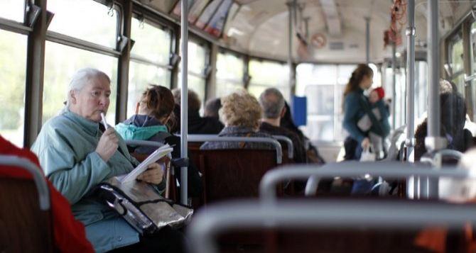 Срок действия проездных для отдельных категорий граждан продлен до 2020 года