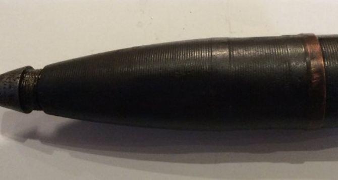 В Алчевске нашли танковый снаряд в контейнере для мусора. ФОТО