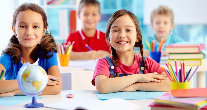 Как подготовить ребенка к новому учебному году?
