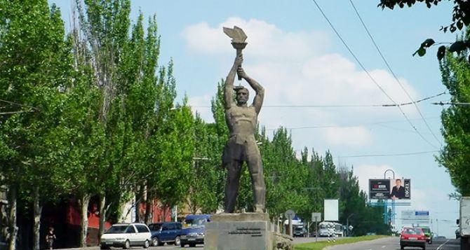 Численность населения в Луганске на 1июня 2019 года