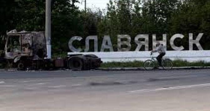 Пять лет назад начались широкомасштабные военные действия на Донбассе. Как все начиналось ВИДЕО