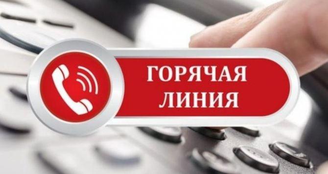 ПФ  проведет «горячую линию» в Луганске 4июля