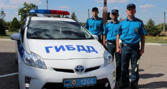 Женщина, покусавшая гаишника, заплатит 35 тыс. рублей штрафа