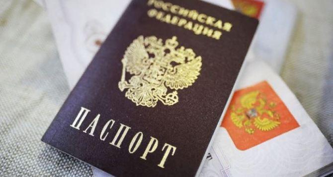 Где получить информацию о принятом  решении о предоставлении гражданстваРФ?