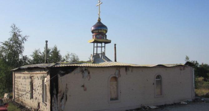 На Донбассе под обстрел попал православный храм
