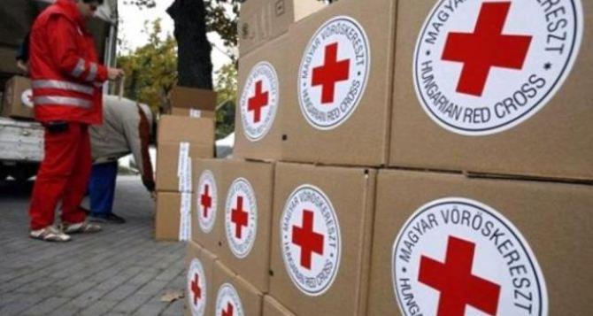 Девять грузовиков Красного Кресте заехали на неподконтрольный Донбасс