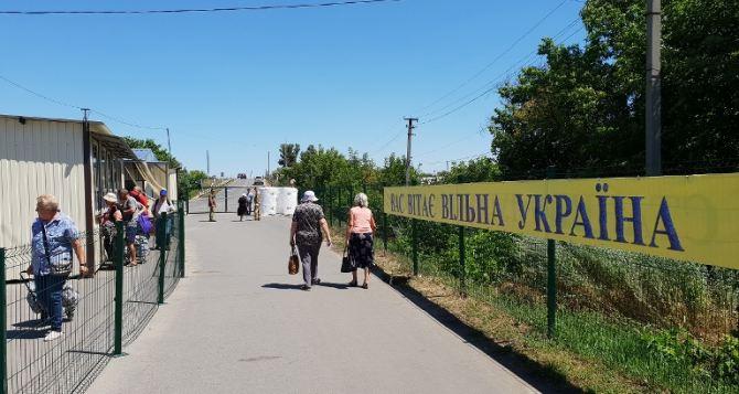 Ситуация на контрольно-пропускных пунктах въезда-выезда 12.07.2019