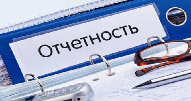 Срок подачи отчетов о ввезенных в ЛНР товарах по льготам продлен до 31декабря