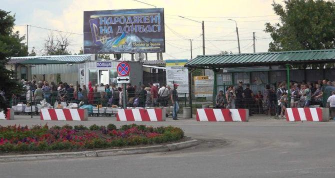 На КПВВ «Станица Луганская» в очереди распылили газовый баллончик