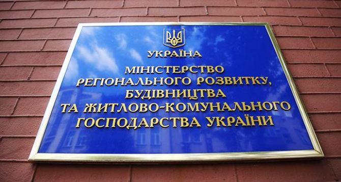 В Донбассе профинансируют более 200 проектов по ремонту школ, больниц и жилья для переселенцев