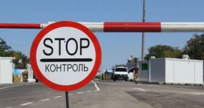 Пограничники рассказали, как будут работать КПВВ на Донбассе в день выборов