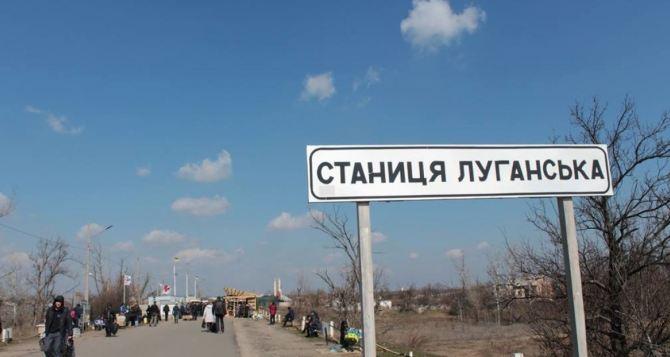 В Минске договорились о демонтаже укреплений у Станицы Луганской