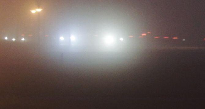 Метеорологи предупреждают о сильном тумане ночью и утром 18июля