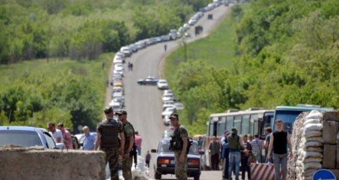 Украинцы могут провозить через линию разграничения на Донбассе любые товары, кроме запрещенных