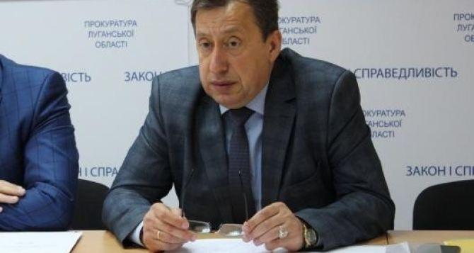 Глава Луганской ОГА заявил о необходимости «расставаться с некоторыми персонажами»