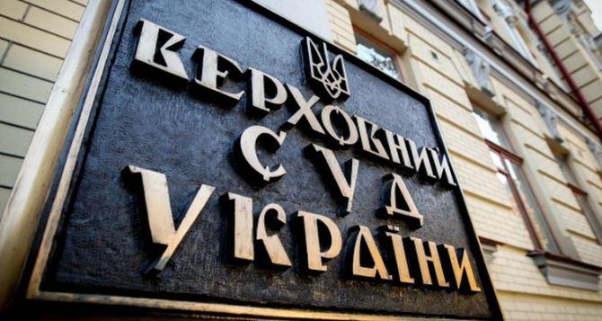 Фермер из Донбасса добивается дотаций через суд