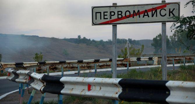 Мирный житель Первомайска убит, семеро ранены, за три часа до начала бессрочного перемирия