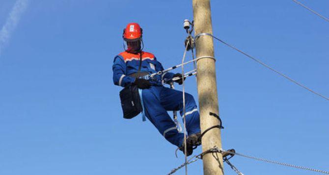 Электроснабжение по некоторым адресам Жовтневого и Артемовского районов 23июля будет временно отсутствовать