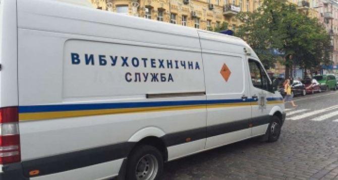 Вчера в Киеве минировали здание ЦИК