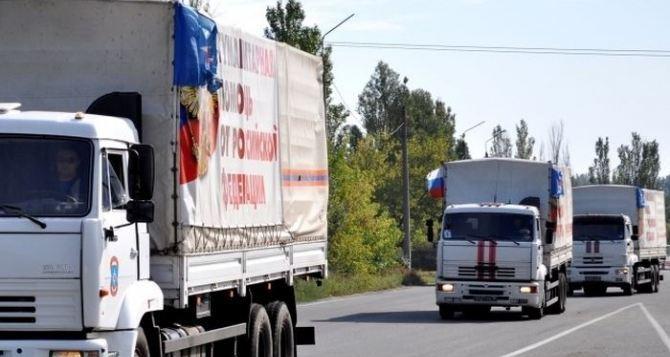 Россия прислала на Донбасс первый в этом году гумконвой