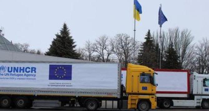 ООН доставила еще одну партию гумпомощи на Донбасс