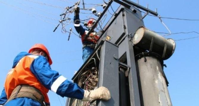 Электроснабжение по некоторым адресам Жовтневого и Артемовского районов Луганска 29июля будет временно отсутствовать