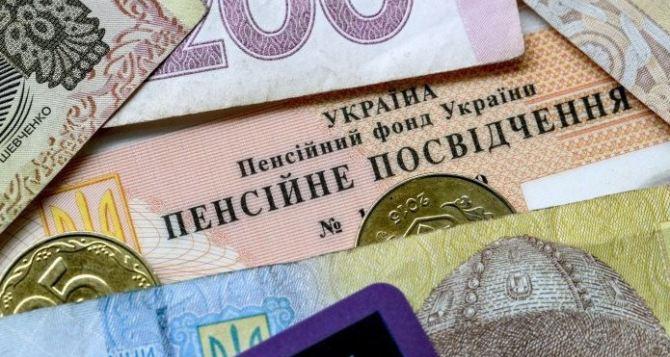 Пенсии жителям неподконтрольного Донбасса. Мнение эксперта