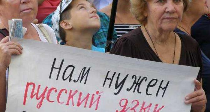Особый статус русского языка для Донбасса: Мнения о плюсах и минусах сложного решения