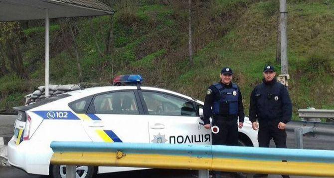 В Луганской области увеличено количество мобильных полицейских постов