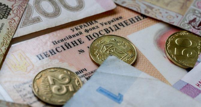 600 тысяч переселенцев получили пенсию в июне