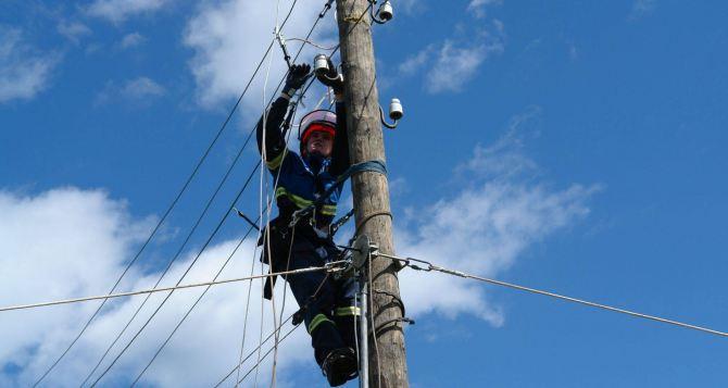 Электроснабжение по некоторым адресам Жовтневого, Артемовского и Каменнобродского районов Луганска 6августа будет временно отсутствовать