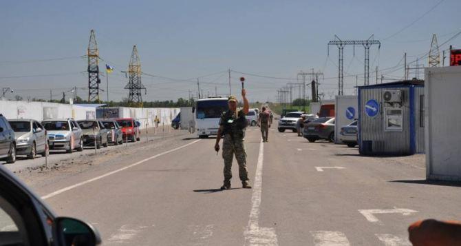Ситуация на КПВВ Донбасса сегодня, 6августа. Обновляется
