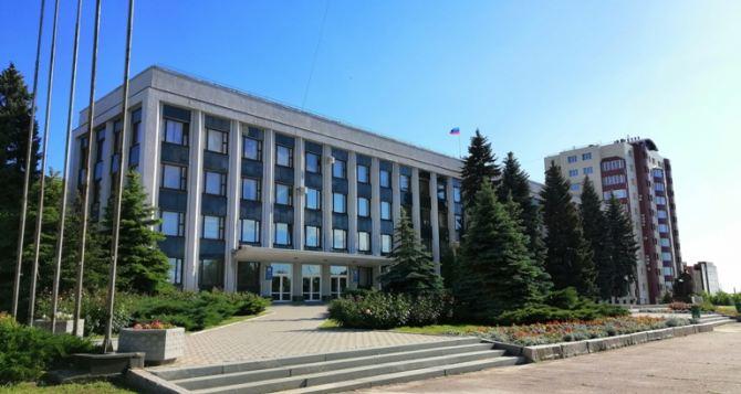 Луганск готовится к переписи населения