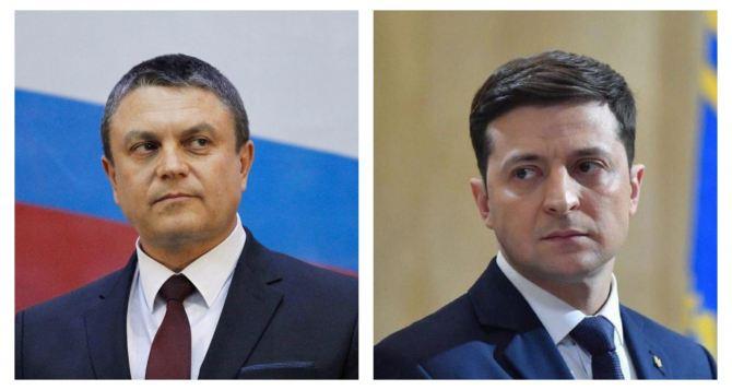 Пасечник пригласил Зеленского посетить Луганск с официальным визитом.