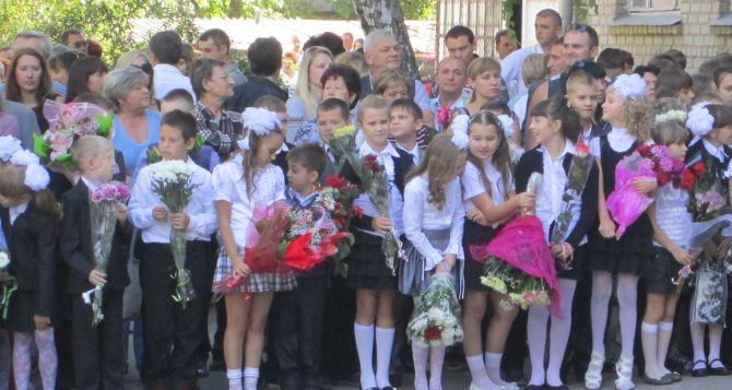 В луганских школах «Первый звонок»  перенесли на 2сентября