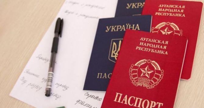 Луганчан опять обманули. Закрытие уголовных дел и ускоренное получение паспортаРФ