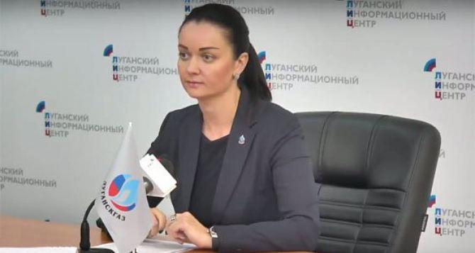 В Луганске объединяют все «Теплокоммунэнерго» с «Луганскгазом» и говорят, что на отопительном сезоне это не скажется