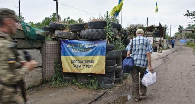 В Луганске заявляют, что Украина не начала в Станице «синхронный» демонтаж блок поста ВСУ между началом моста и КПВВ