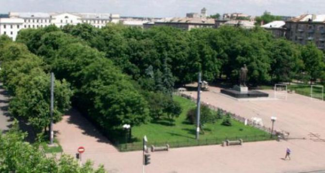 В Луганске вчера искали бомбы: в парке на «дураковке» и в Артемовском райисполкоме