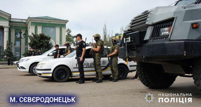 Полиция в Луганской области работает в усиленном режиме