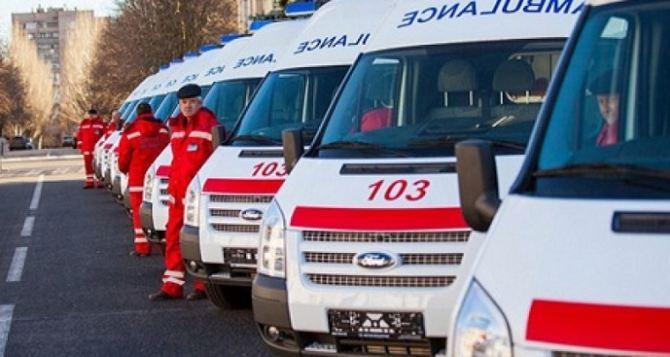 Луганскую железнодорожную больницу ждет  реорганизация