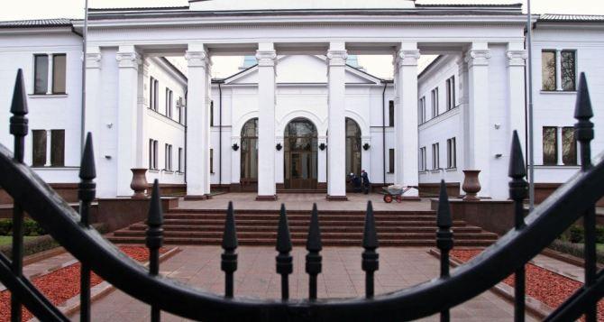 В Минске начала работу Контактная группа по урегулированию cитуации на Донбассе