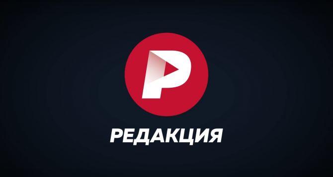 Как живут в Донбассе те, кто не воюет— «Редакция» Пивоварова сняла сюжет о жизни мирных жителей Донбасса