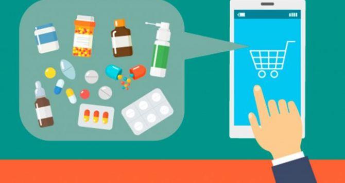 Онлайн майданчик для пошуку та резервування ліків