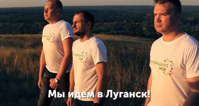 Три луганчанина— теперь украинских чиновника,   заявили, что планируют посетить Луганск и отметить День города 14сентября