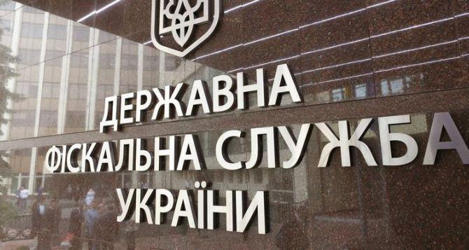 С 2020 года Украина будет контролировать расходы физических лиц и соответствие их доходам. Законопроект от «Слуги народа»