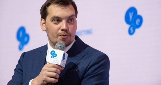 Новый Премьер-министр Украины отказался рассказать что правительство будет делать для решения проблем Донбасса