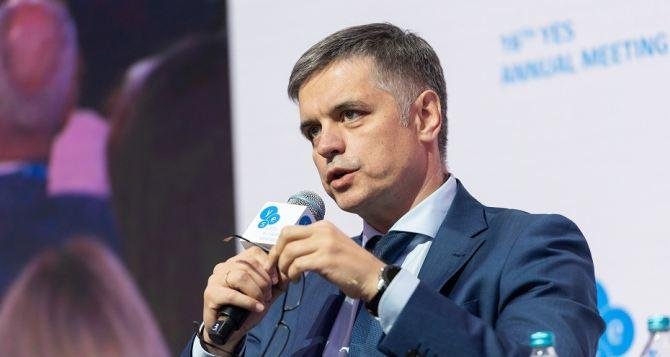 Украинский министр проговорился, что тайно готовятся некие мероприятия в городе Счастье на линии разграничения