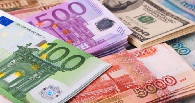 Курс валют в самопровозглашенной ЛНР на 16сентября 2019 года